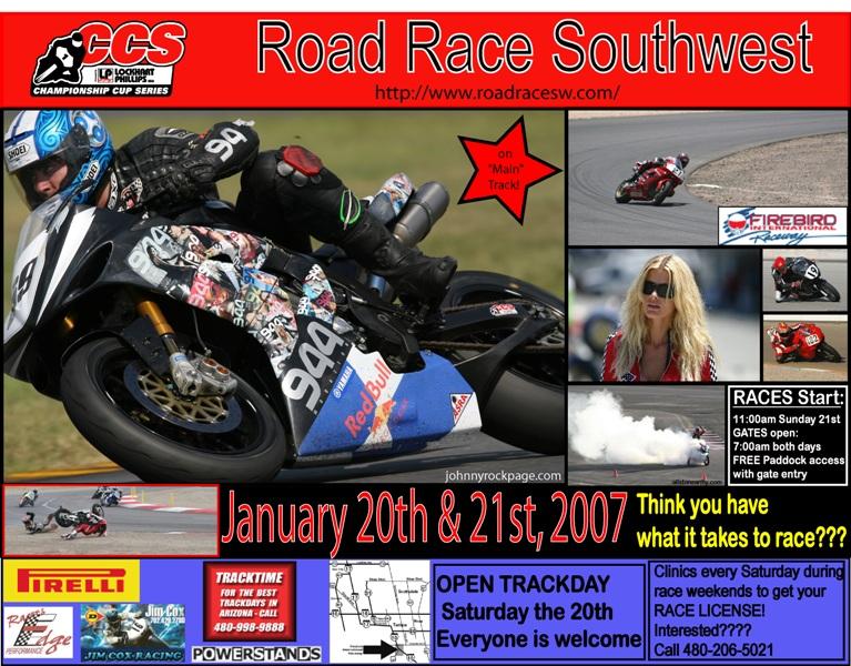 2007 RRSW poster.jpg